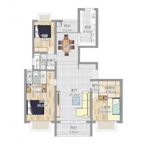 桃源兴城苑3室5厅1卫1厨131.00㎡户型图