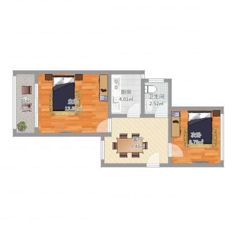昌五小区2室1厅1卫1厨53.00㎡户型图