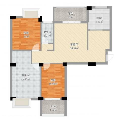 中盛・凤凰假日2室2厅2卫1厨111.00㎡户型图