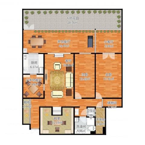 龙福家园2室1厅1卫1厨228.00㎡户型图