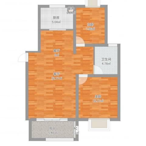绿地观邸2室1厅1卫1厨85.00㎡户型图