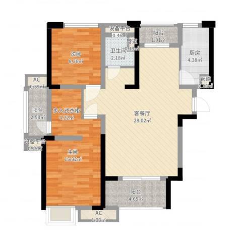 绿地香颂2室2厅1卫1厨88.00㎡户型图
