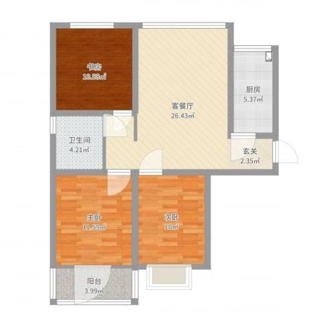 东发现代城山水园3室2厅1卫1厨90.00㎡户型图