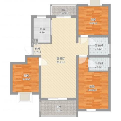 海湾花园天然居3室2厅2卫1厨98.00㎡户型图