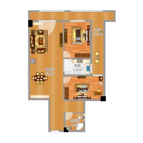 银基商贸城2室2厅1卫1厨139.00㎡户型图