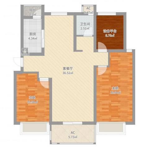 紫晶广场2室2厅1卫1厨107.00㎡户型图