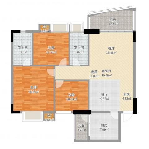 金美花园金泽台3室2厅2卫1厨113.52㎡户型图