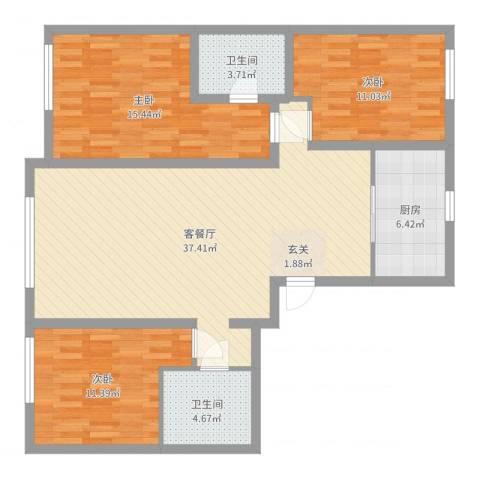 新华联雅园3室2厅2卫1厨113.00㎡户型图