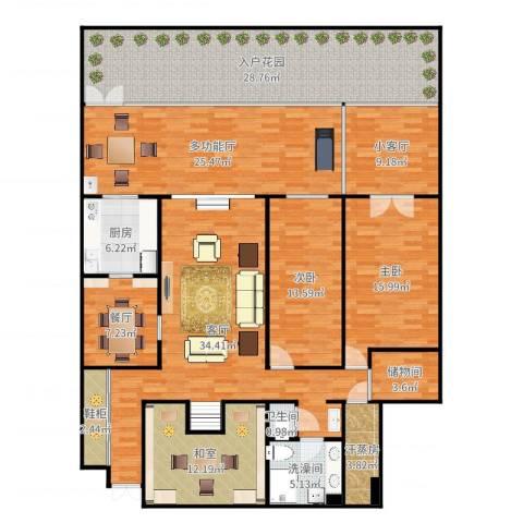 龙福家园2室2厅1卫1厨211.00㎡户型图