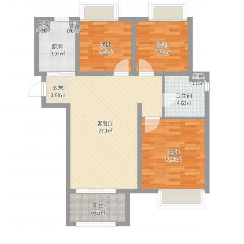清华世界城3室2厅1卫1厨87.00㎡户型图