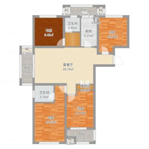 上品・长安人家4室2厅2卫1厨127.00㎡户型图