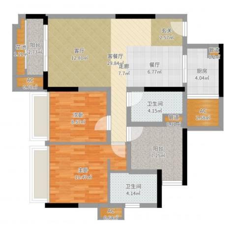 乐湾首府2室2厅2卫1厨97.00㎡户型图