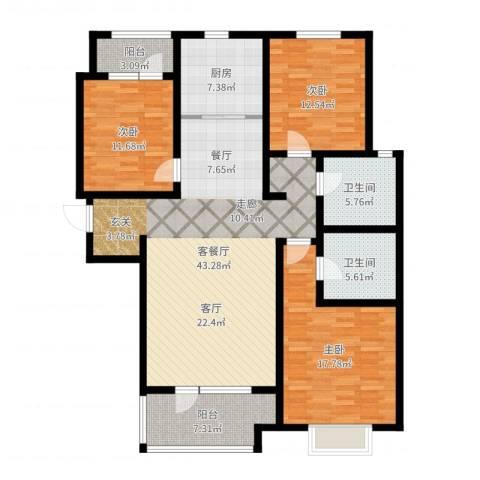 幸福城3室2厅2卫1厨164.00㎡户型图