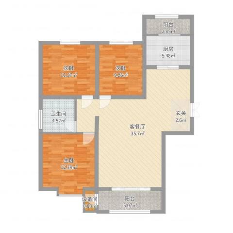容辰庄园东区3室2厅1卫1厨109.00㎡户型图