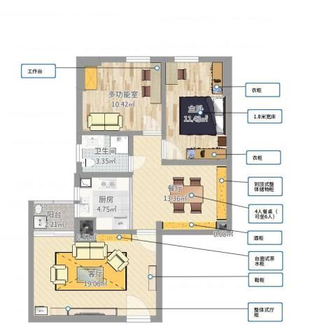 天河区西雅苑1室2厅3卫1厨65.16㎡户型图