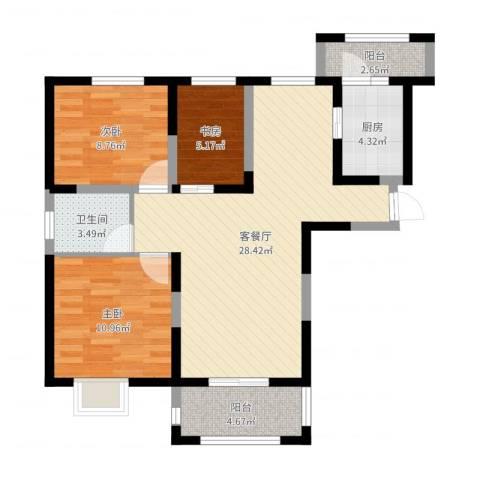 同盛南桥花园3室2厅1卫1厨100.00㎡户型图