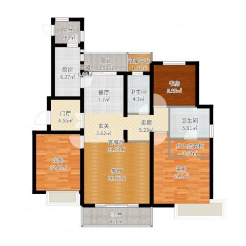 富力十号3室2厅2卫1厨142.00㎡户型图