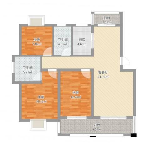蓝庭国际3室2厅2卫1厨114.00㎡户型图