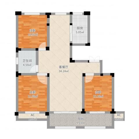 芦墅星苑3室2厅1卫1厨111.00㎡户型图