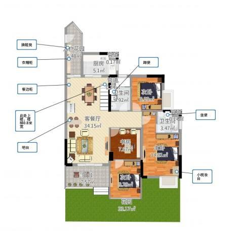 海锦御林苑二期4室2厅2卫1厨127.00㎡户型图