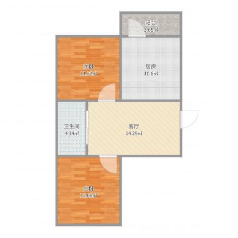 城建花园2室1厅1卫1厨70.00㎡户型图
