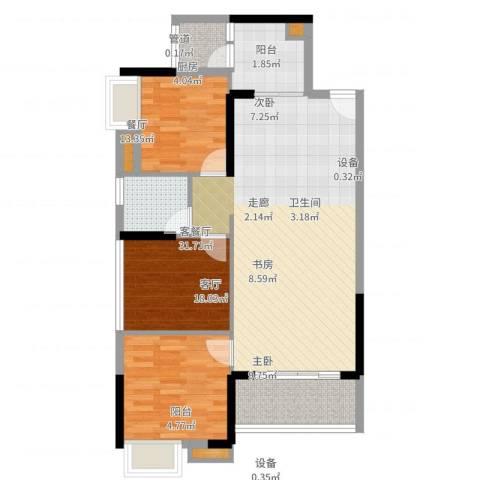 湘域中央花园3室2厅1卫1厨103.00㎡户型图
