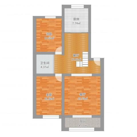 宝地・宝地城2室2厅1卫1厨98.00㎡户型图