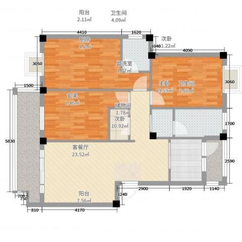 盛世又一村3室4厅2卫1厨119.00㎡户型图