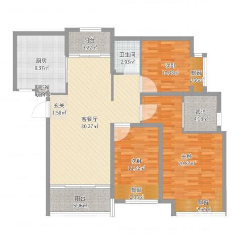 台�国际广场3室2厅1卫1厨122.00㎡户型图