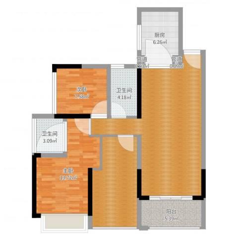 合正上东国际三期2室1厅4卫1厨102.00㎡户型图