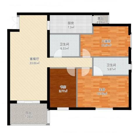 望京花园东区3室2厅2卫1厨99.85㎡户型图