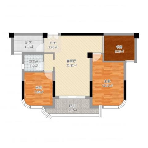 雅戈尔都市华庭3室2厅1卫1厨61.71㎡户型图