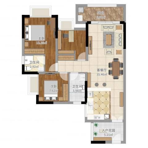 中恒公园大地花园2室2厅3卫1厨100.00㎡户型图