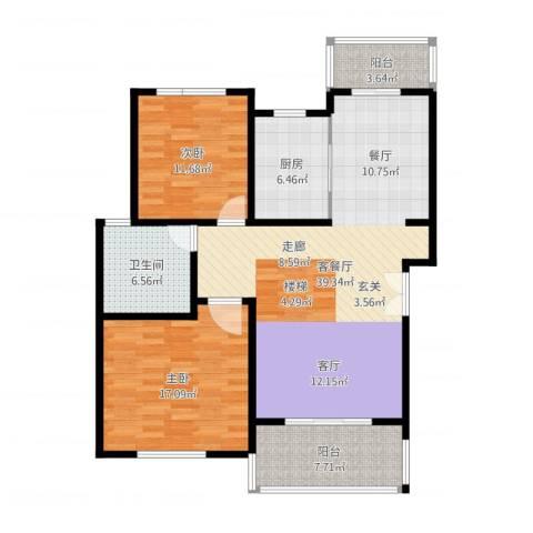 贝越流明新苑2室2厅1卫1厨129.00㎡户型图