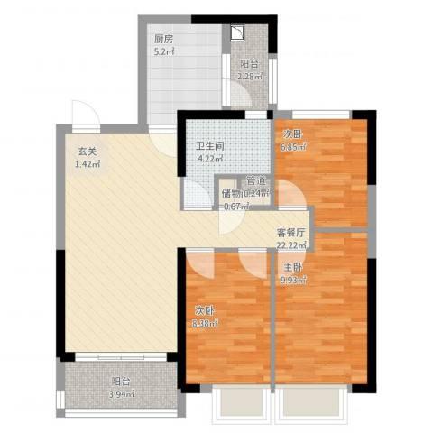 恒大绿洲3室2厅1卫1厨93.00㎡户型图