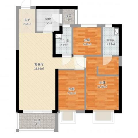 恒大绿洲3室2厅2卫1厨91.00㎡户型图