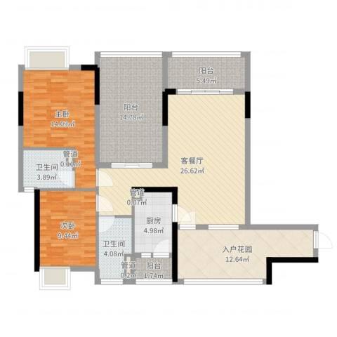 金泓・财富公馆2室2厅2卫1厨123.00㎡户型图