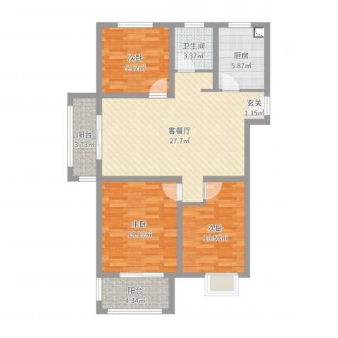 港鑫城3室2厅1卫1厨99.00㎡户型图