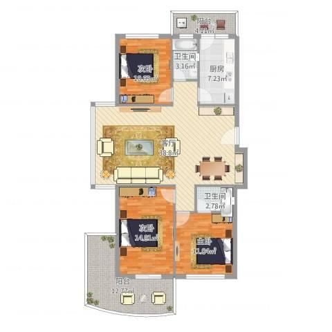 银桂公寓3室1厅2卫1厨132.00㎡户型图