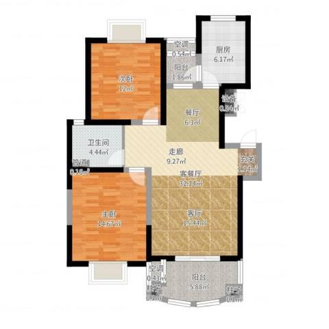 宝宸怡景园2室2厅1卫1厨99.00㎡户型图