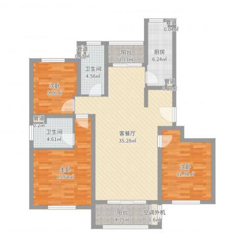 大华锦绣华城4街区3室2厅2卫1厨121.00㎡户型图