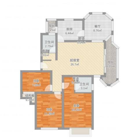 大华锦绣华城锦绣路3338弄小区3室1厅2卫1厨113.00㎡户型图