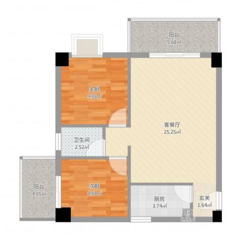 雪梨星光2室2厅1卫1厨73.00㎡户型图