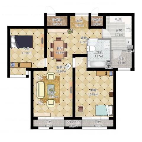 东星・卡纳溪谷2室2厅1卫1厨99.00㎡户型图