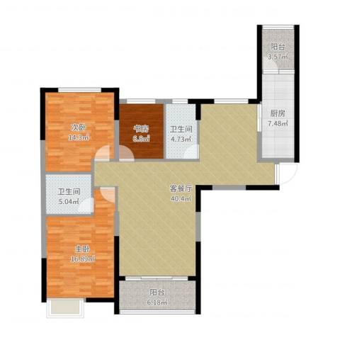 恒大城3室2厅2卫1厨132.00㎡户型图