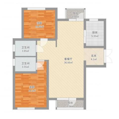 境界梅江观秀2室2厅2卫1厨98.00㎡户型图