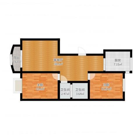 鞍山市盛世豪庭2室2厅2卫1厨90.00㎡户型图