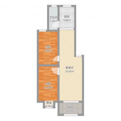 和园小区2室2厅1卫1厨70.00㎡户型图