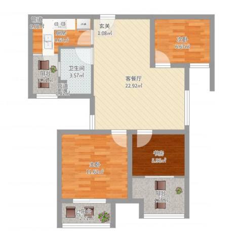 御东领岸3室2厅1卫1厨65.58㎡户型图