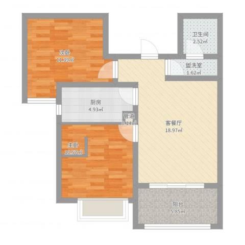 香格里拉2室2厅1卫1厨70.00㎡户型图